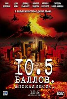 10.5: Apocalypse - Russian DVD movie cover (xs thumbnail)