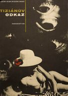Operacija Ticijan - Czech Movie Poster (xs thumbnail)