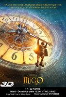 Hugo - Romanian Movie Poster (xs thumbnail)