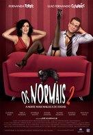 Normais, Os - Brazilian Movie Poster (xs thumbnail)