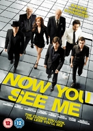 Now You See Me - British DVD movie cover (xs thumbnail)