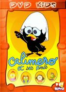 """Calimero"" - French DVD cover (xs thumbnail)"