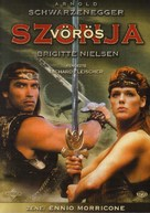 Red Sonja - Hungarian DVD cover (xs thumbnail)
