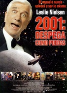 2001: A Space Travesty - Spanish Movie Poster (xs thumbnail)