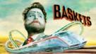 """""""Baskets"""" - poster (xs thumbnail)"""