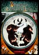 The Secret of Kells - Movie Cover (xs thumbnail)