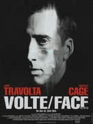 Face/Off - French Movie Poster (xs thumbnail)