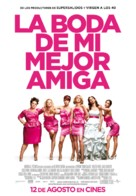 Bridesmaids - Spanish Movie Poster (xs thumbnail)