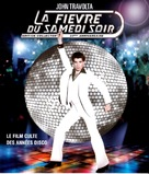 Saturday Night Fever - French Movie Cover (xs thumbnail)