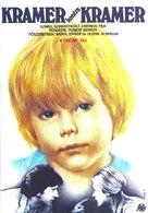 Kramer vs. Kramer - Hungarian Movie Poster (xs thumbnail)