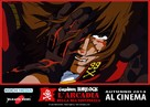 Waga seishun no Arcadia - Italian Movie Poster (xs thumbnail)