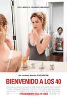This Is 40 - Colombian Movie Poster (xs thumbnail)