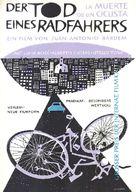 Muerte de un ciclista - German Movie Poster (xs thumbnail)