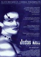 Judas Kiss - Australian Movie Poster (xs thumbnail)