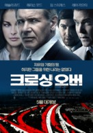 Crossing Over - South Korean Movie Poster (xs thumbnail)