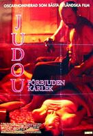 Ju Dou - Swedish Movie Poster (xs thumbnail)