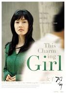 Yoja, jeong-hye - Japanese poster (xs thumbnail)