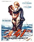 Sorok pervyy - French Movie Poster (xs thumbnail)