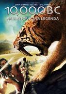 10,000 BC - Polish DVD cover (xs thumbnail)