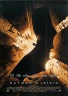 Batman Begins - Portuguese Movie Poster (xs thumbnail)