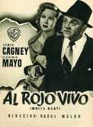 White Heat - Spanish Movie Poster (xs thumbnail)