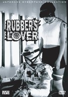 Rubber's Lover - DVD cover (xs thumbnail)