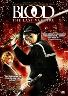 Blood: The Last Vampire - DVD cover (xs thumbnail)