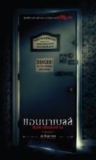 Annabelle Comes Home - Thai Movie Poster (xs thumbnail)