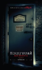 Annabelle Comes Home - Thai Movie Poster (xs thumbnail)
