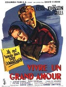 The End of the Affair - French Movie Poster (xs thumbnail)