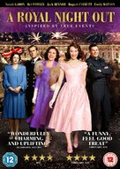 A Royal Night Out - British DVD movie cover (xs thumbnail)
