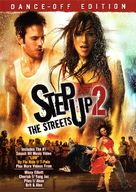 Step Up 2: The Streets - Movie Cover (xs thumbnail)