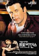 Outside Providence - South Korean poster (xs thumbnail)