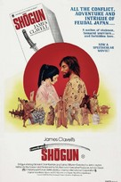 """Shogun"" - Movie Poster (xs thumbnail)"