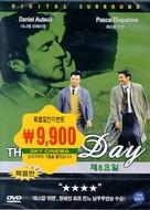 Huitième jour, Le - South Korean poster (xs thumbnail)