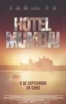 Hotel Mumbai - Spanish Movie Poster (xs thumbnail)