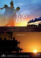 Tai yang zhao chang sheng qi - Hong Kong poster (xs thumbnail)