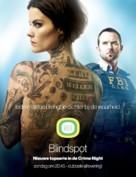 """Blindspot"" - Belgian Movie Poster (xs thumbnail)"