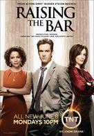 """Raising the Bar"" - Movie Poster (xs thumbnail)"