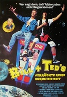 Bill & Ted's Excellent Adventure - German Movie Poster (xs thumbnail)