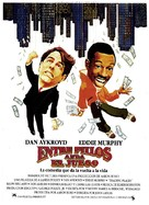 Trading Places - Spanish Movie Poster (xs thumbnail)