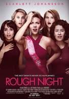 Rough Night - Malaysian Movie Poster (xs thumbnail)