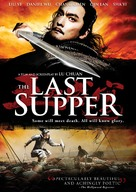 Wang de Shengyan - DVD cover (xs thumbnail)