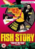 Fisshu sutôrî - British Movie Cover (xs thumbnail)