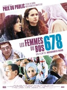 678 - French Movie Poster (xs thumbnail)