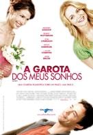 Gray Matters - Brazilian Movie Poster (xs thumbnail)