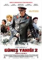Utomlyonnye solntsem 2 - Turkish Movie Poster (xs thumbnail)
