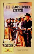 The Magnificent Seven - German VHS movie cover (xs thumbnail)