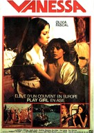 Vanessa - French Movie Poster (xs thumbnail)