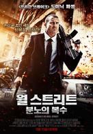 Assault on Wall Street - South Korean Movie Poster (xs thumbnail)
